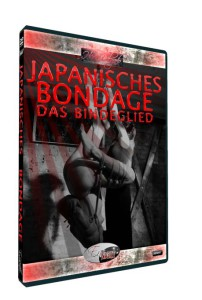 Japanisches Bondage - Das Bindeglied • Suspension Bondage Film • Eronite DVD Shop